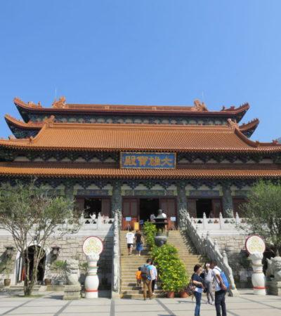 IMG 0311 1024x768 400x450 - Hong Kong