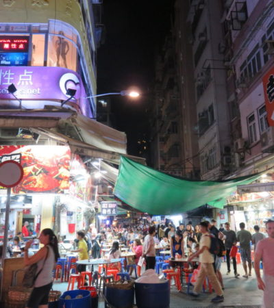 IMG 0375 1024x768 400x450 - Hong Kong