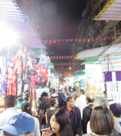 IMG 0380 1024x768 400x450 - Hong Kong
