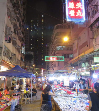 IMG 0381 1024x768 400x450 - Hong Kong